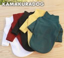 【鎌倉DOG】【犬の服】【ドッグウェア】フラットリブシャツ