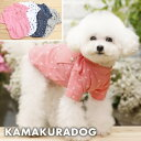 【鎌倉DOG】【犬の服】【ドッグウェア】スタースタッズT