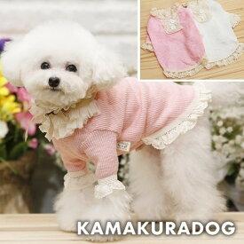 【犬の服】【ドッグウェア】ナチュラルフリル