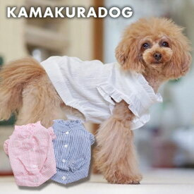 【犬の服】白シャツフリル
