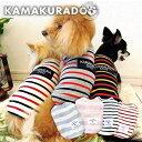 【犬の服】爽ボーダータンク
