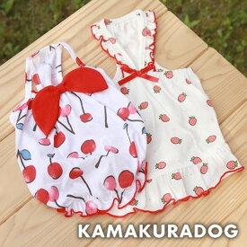 【犬の服】スイートフルーツキャミ