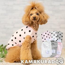【犬の服】ラメスター&ドットタンクトップ