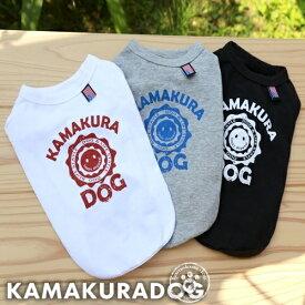 【犬の服】カレッジロゴタンク