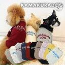 【犬の服】鎌倉ステッチ