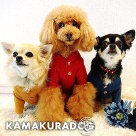 【犬の服】ヘンリーネックシャツ