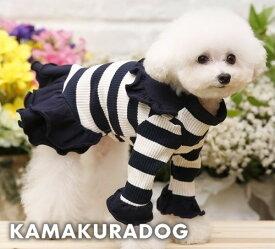 【ドッグウェア】【犬 服】リブボーダーワンピース