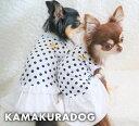 【ドッグウェア】【犬の服 ワンピース】ホワイトワンピース