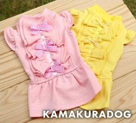 【ドッグウェア】【犬の服 ワンピース】トリプルリボンワンピース