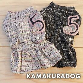 【鎌倉DOG】【犬の服】【ドッグウェア】ファイブワンピース