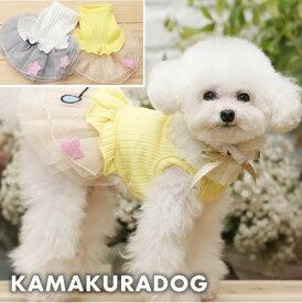 【鎌倉DOG】【犬の服】【ドッグウェア】チュールアップリケ