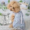 【犬の服】涼花フリルワンピース
