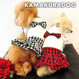 【犬の服】無地&ギンガムワンピース