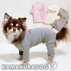 【犬の服】kamakuradog border'sつなぎ