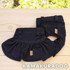 【犬の服】デニム風ズボン&スカート