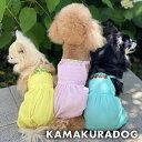 【犬の服】フルーツアップリケつなぎ
