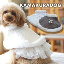 【ドッグウェア】【犬の服】ショートケープ