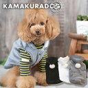 【鎌倉ドッグ】【犬 服】ポン付きベスト