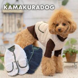 【犬の服】Wポッケボアベスト