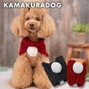 【犬の服】ハンドメイドネックウォーマー