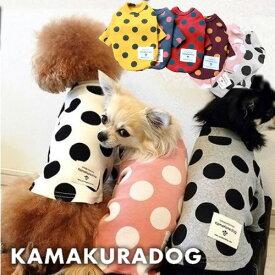 【犬の服】DOTロングスリーブシャツ