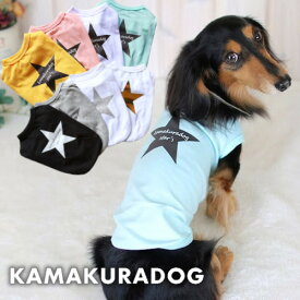 【犬の服】kamakuradog star's(タンク)