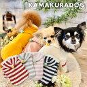 【ドッグウェア】【犬の服】NEWポン付きフーディー