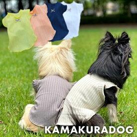 【犬の服】ハルシャツ