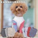 【犬の服】カノンボーダー