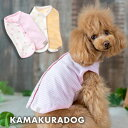 【犬の服】ベビーベスト