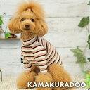 【犬の服】ポケットハイネック