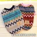【鎌倉DOG】【犬の服】カラフルノルディック