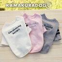【犬の服】kamakuradog border's