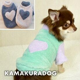 【犬の服】ふわもこハートボア