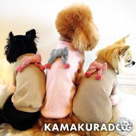 【犬の服】袖ふわトップス