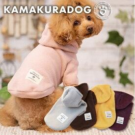 【犬の服】フリースパーカー