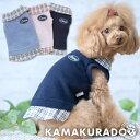 【犬の服】スクールチェックシャツ