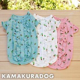 【犬の服】フラワーフリルシャツ