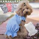 【犬の服】爽やかガーリートップス