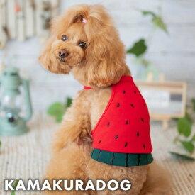 【犬の服】すいかキャミ