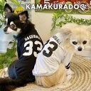 【犬の服】BASEBALLシャツ
