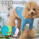 【犬の服】ハイネックリブT