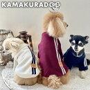 【犬の服】フリースツーライン