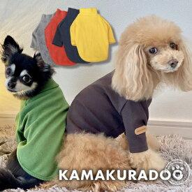 【犬の服】タグスリーブトップス
