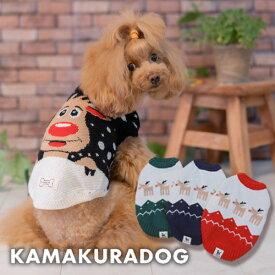 【犬の服】トナカイ★ニット