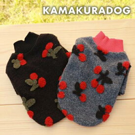 【犬の服】サクランボア&リブトップス