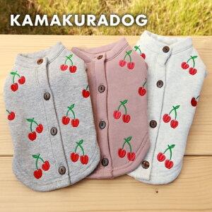 【犬の服】さくらんぼ刺繍ベスト
