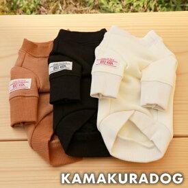 【犬の服】プルオーバー