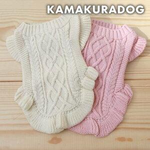 【犬の服】マシュマロカラーニット