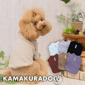 【犬の服】kamakuraリブシャツ